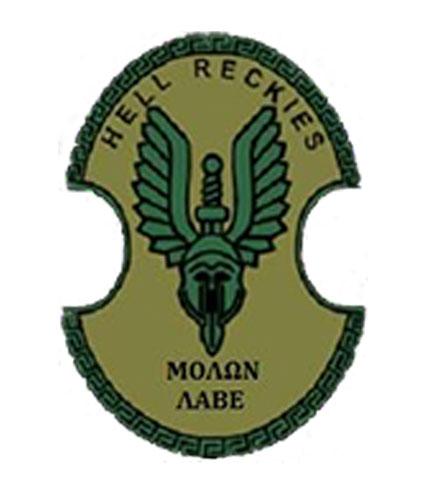 hell-reckies-logo
